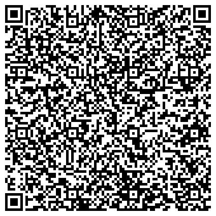 QR-код с контактной информацией организации Витебское агентство по государственной регистрации и земельному кадастру, ГП