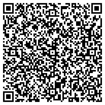 QR-код с контактной информацией организации Белинюрколлегия, ООО