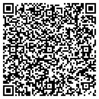 QR-код с контактной информацией организации ЭВЕНТИС, ООО