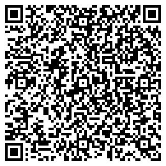 QR-код с контактной информацией организации ЭМЕРАЛЬД, ООО