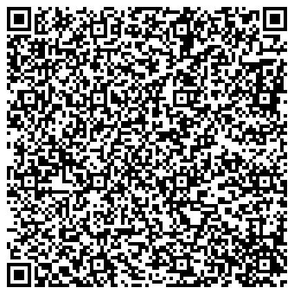 QR-код с контактной информацией организации Минское городское агентство по государственной регистрации и земельному кадастру, ГП