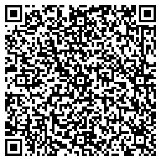 QR-код с контактной информацией организации ATTIS UK