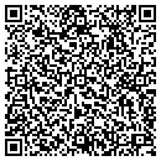 QR-код с контактной информацией организации DEX DIGITAL EXPERT