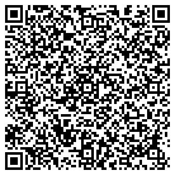 QR-код с контактной информацией организации Эритрея, ООО