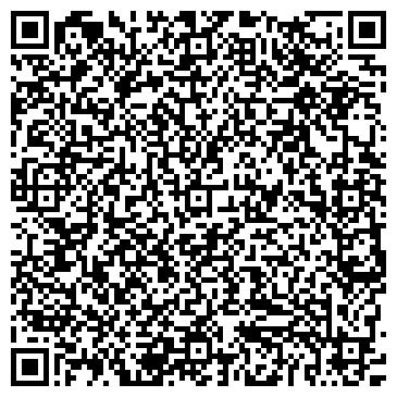 """QR-код с контактной информацией организации ООО """"Юридическая фирма """"Консультант"""""""