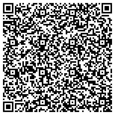 QR-код с контактной информацией организации Адвокат Белозеров А.Б., Мариуполь