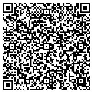 QR-код с контактной информацией организации Юстикон
