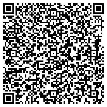QR-код с контактной информацией организации СПД Степанченко