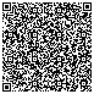 QR-код с контактной информацией организации Частное предприятие Юридическая консультация «Легитим»