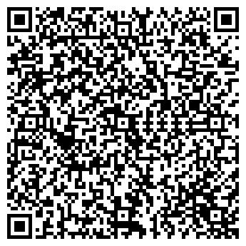 """QR-код с контактной информацией организации Общество с ограниченной ответственностью ООО """"Лакки Лайф"""""""
