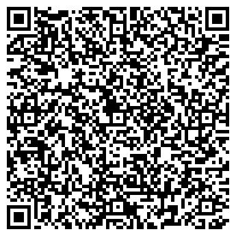 QR-код с контактной информацией организации Субъект предпринимательской деятельности ЧП Штых А. Н.
