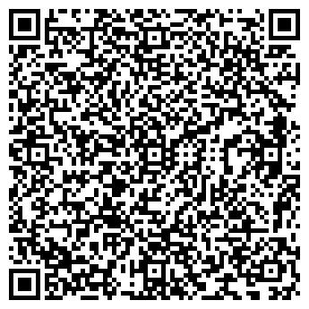 """QR-код с контактной информацией организации ПП """"Юрист-24/7"""""""