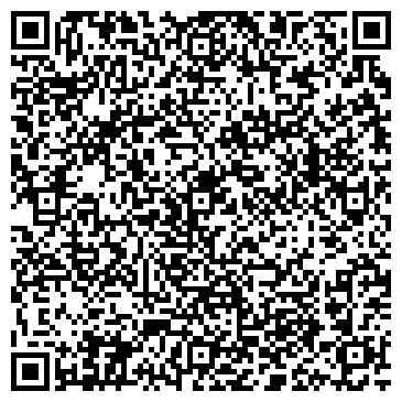 """QR-код с контактной информацией организации Интернет-магазин """"Elvira"""""""