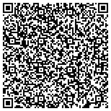 """QR-код с контактной информацией организации Юридическая компания """"Монолит-Центр"""""""