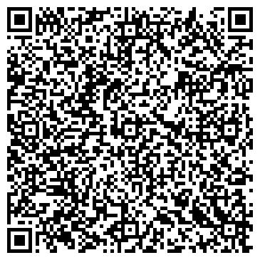 QR-код с контактной информацией организации PODRAVKA D.D., ПРЕДСТАВИТЕЛЬСТВО В УКРАИНЕ