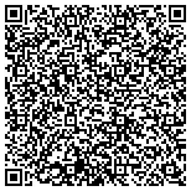 QR-код с контактной информацией организации АДВОКАТ ЛАХНО ЕЛЕНА ВЛАДИМИРОВНА