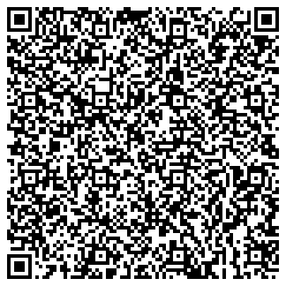 QR-код с контактной информацией организации Субъект предпринимательской деятельности Юридическое бюро Ставицкого Александра Валентиновича