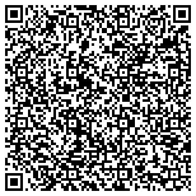 QR-код с контактной информацией организации «Объединенный Юридический Департамент»