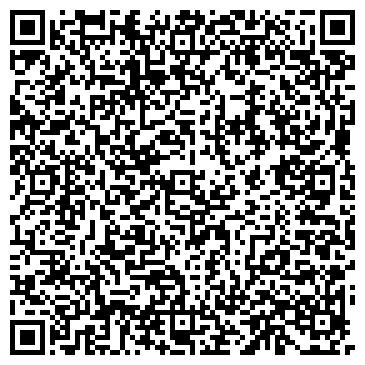 QR-код с контактной информацией организации RISO (DEUTSCHLAND) GMBH В УКРАИНЕ И МОЛДОВЕ