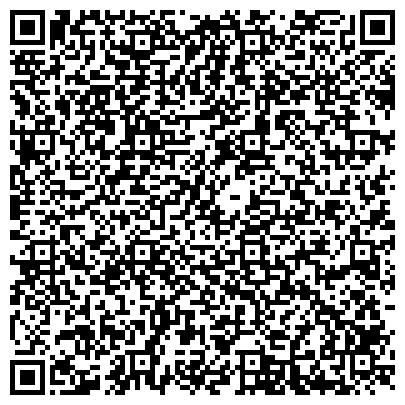 """QR-код с контактной информацией организации Общество с ограниченной ответственностью ООО """"Юридический центр поддержки предпринимательства"""""""