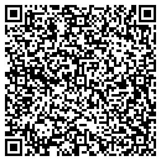 QR-код с контактной информацией организации КИЕВПАСТРАНС, КП
