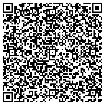 """QR-код с контактной информацией организации Юридическая компания """"Стайлинг"""""""
