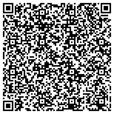 QR-код с контактной информацией организации Частное предприятие Ackermann Business Center — Аккерман Бизнес Центр