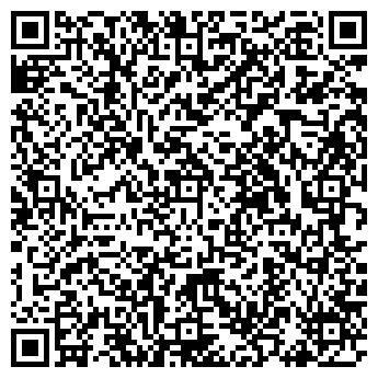 QR-код с контактной информацией организации Субъект предпринимательской деятельности Адвокат Шевчук