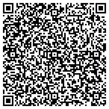 QR-код с контактной информацией организации Общество с ограниченной ответственностью Адвокат А. С. Юнусов