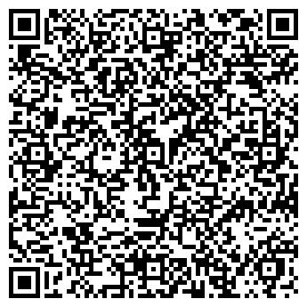"""QR-код с контактной информацией организации Общество с ограниченной ответственностью ООО """"СОЦБУДМОНТАЖ"""""""