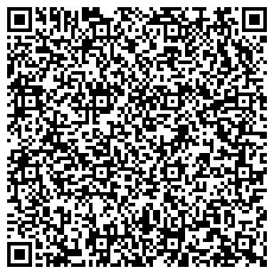 QR-код с контактной информацией организации ДИПРОМИСТО, УКРАИНСКИЙ ИНСТИТУТ ПРОЕКТИРОВАНИЯ ГОРОДОВ, ГП