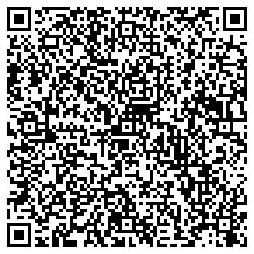 QR-код с контактной информацией организации ООО «ЩИТ»