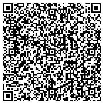 """QR-код с контактной информацией организации ЮК """"Гарант-Права"""""""