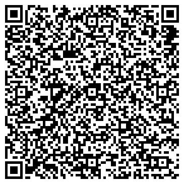 """QR-код с контактной информацией организации Адвокатська компанія """"Львів"""""""