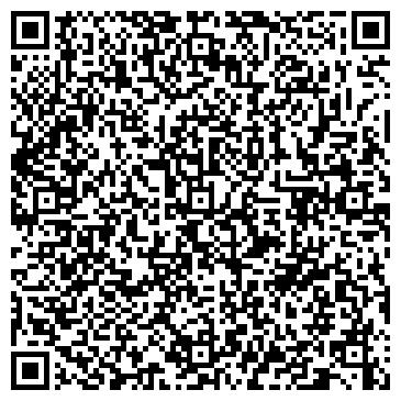 """QR-код с контактной информацией организации ТОВ """"ЭЛМА-КОНСАЛТИНГ"""""""