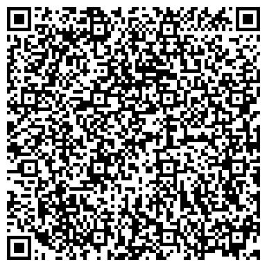 """QR-код с контактной информацией организации Общество с ограниченной ответственностью «Юридическая компания"""" Монте Луа"""""""