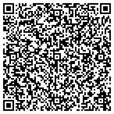 QR-код с контактной информацией организации ФОП Мастиновская С.Г.