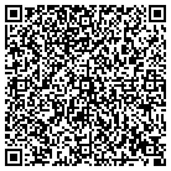 QR-код с контактной информацией организации ООО ЮРПРАКТИКА