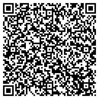 QR-код с контактной информацией организации ТАМГАЛ-ЛТД