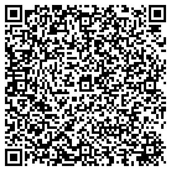 """QR-код с контактной информацией организации """"Air France """""""