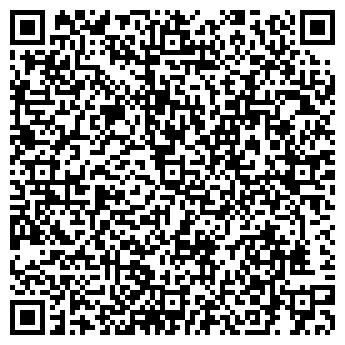 QR-код с контактной информацией организации Номеровський Р.Б.