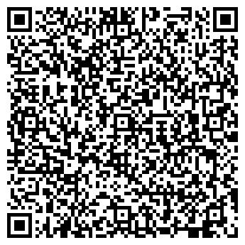"""QR-код с контактной информацией организации ЧП """"КЛИО"""""""