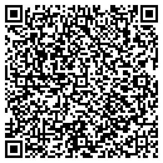 QR-код с контактной информацией организации ЧП Иваненко