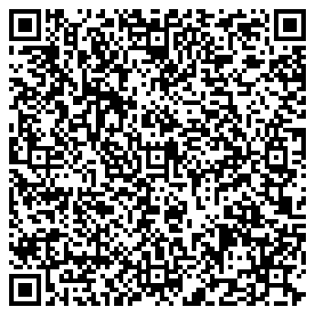 """QR-код с контактной информацией организации ЮК """"Правовий Комфорт"""""""