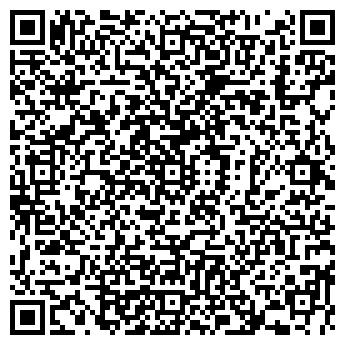 QR-код с контактной информацией организации ТОВ «Артемида -Т»