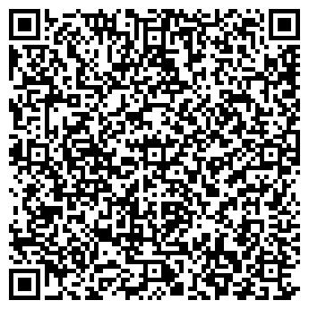 QR-код с контактной информацией организации Юридичне Бюро