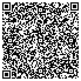 QR-код с контактной информацией организации Юрекс Групп