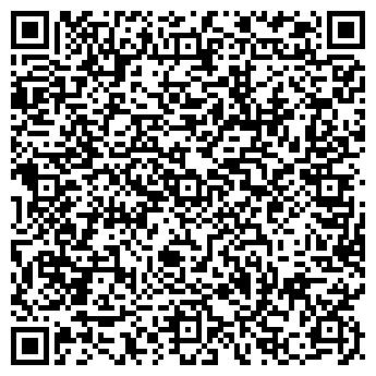 QR-код с контактной информацией организации Legal Services Ukraine