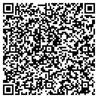 QR-код с контактной информацией организации ЮРКОМПАНИЯ