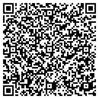 QR-код с контактной информацией организации Мастер АС